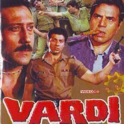 SongsPK >> Vardi  1988  Songs   Download Bollywood ...