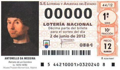Sorteo especial de Junio de Lotería Nacional   Lotería ...