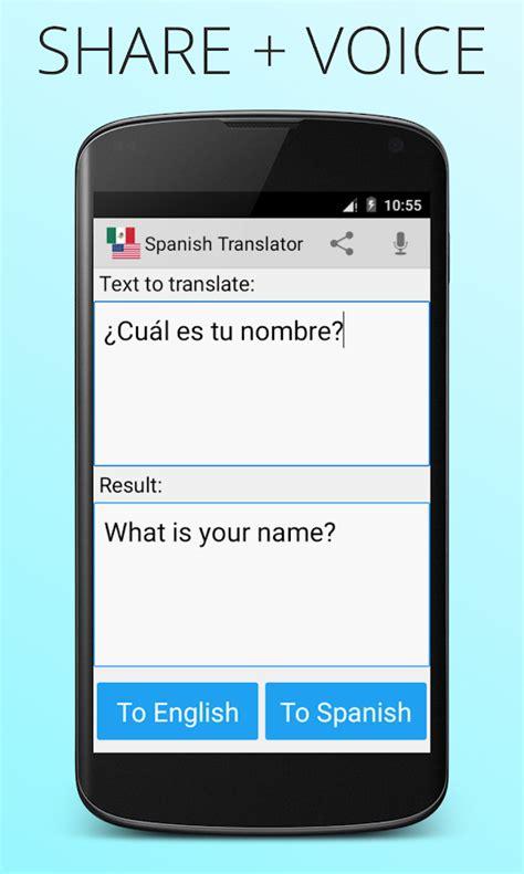 Spanish English Translator - Android Apps on Google Play