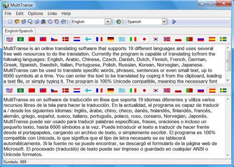 Spanish Translator download - Translate Spanish sentences ...