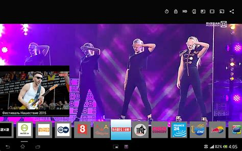 SPB TV - Free Online TV - Android Apps on Google Play