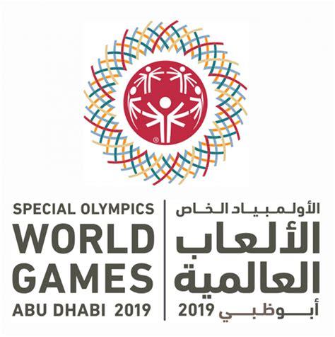 Special Olympics World Games 2019   www.imagenesmy.com
