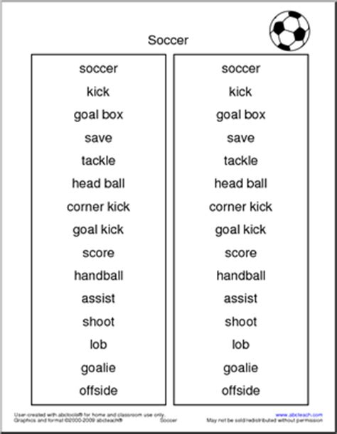 Spelling List: Soccer Terminology | abcteach