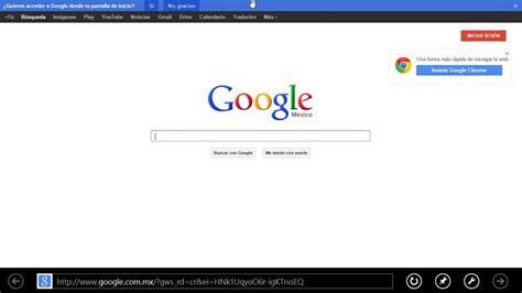 ☻Poner Google de página principal Windows 8  internet ...