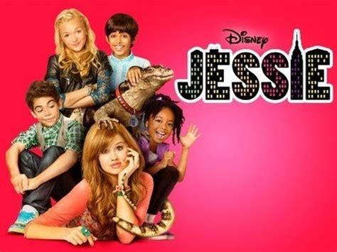 ג'סי - Jessie - שיר פתיחה - עונה 2 * Jessie - Opening ...