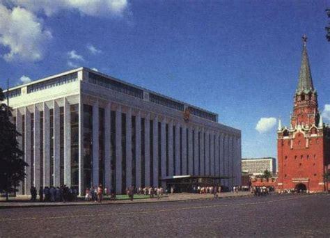 소련 공산당대회   리그베다위키