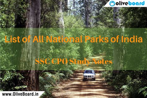 SSC CPO Study Notes: List of All National Parks in India