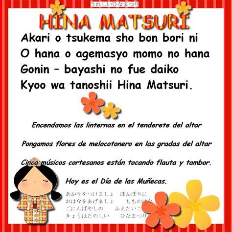 Ssissimonea: KOKESHI y HINA MATSURI