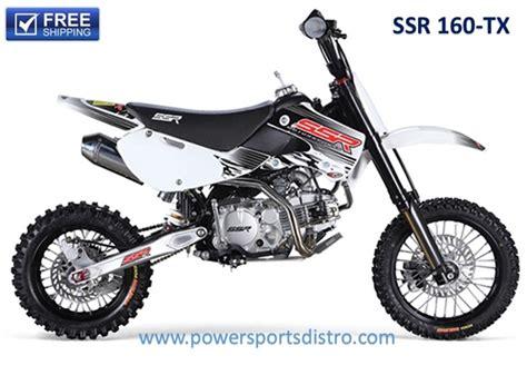 SSR Motorsports SR160-TX 160cc Pit Bike Dirt Bike Free Shiping