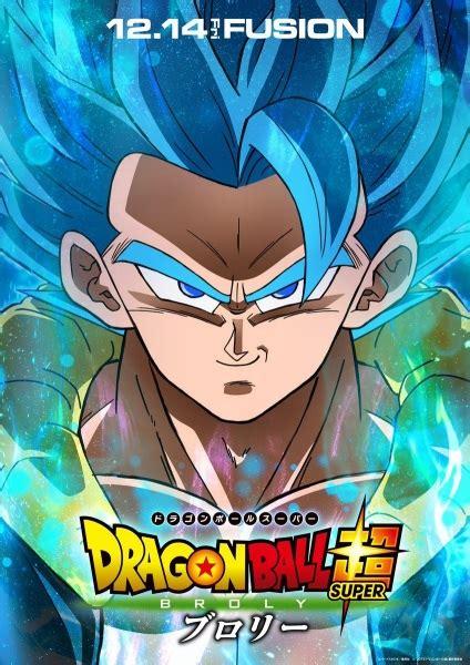 فيلم Dragon Ball Super Movie: Broly مترجم اون لاين