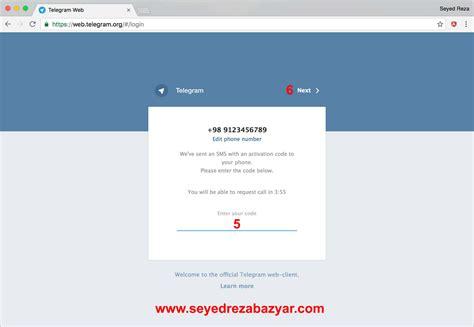 ورود به تلگرام بدون نصب نرم افزار - تلگرام وب - سیدرضا بازیار