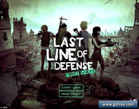 لعبة زومبي وجدار الدفاع Last Line of Defense