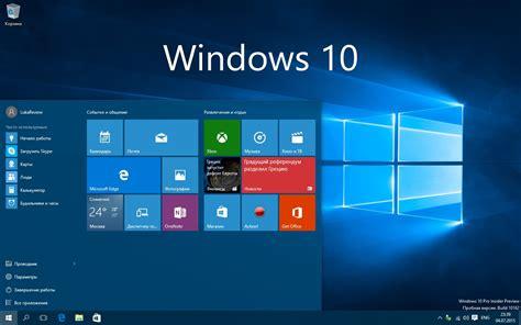 Полный обзор Windows 10 - YouTube
