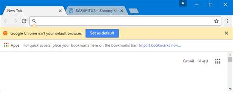 ติดตั้ง Google Chrome แบบ Offline บน Windows 10
