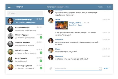 Перейти на Телеграмм Веб на русском языке онлайн на ...