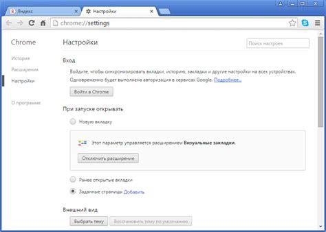 Скачать хром для windows 10 64 bit - modelist-prim.ru