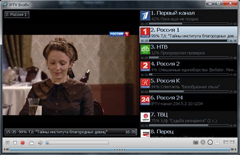 Просмотр IPTV на компьютере, player для Ростелеком и Beeline