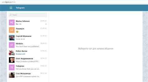 Телеграмм веб версия мессенджера Telegram Web