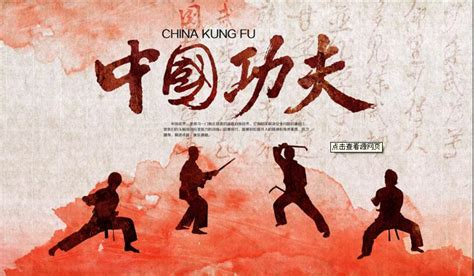 Studets Kung Fu Training Photos | Learn Shaolin Kung Fu ...