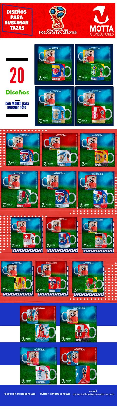 Sublimation templates World Cup FIFA Russia 2018 Russia ...