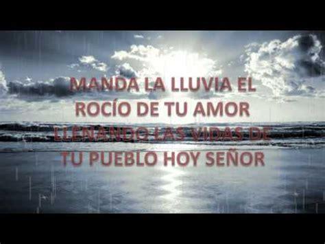 Sumérgeme 'Jesús Adrián Romero (Letra)   FunnyDog.TV