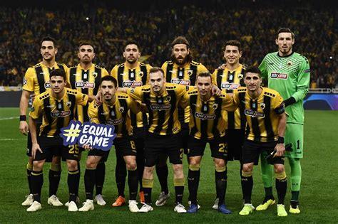 Super League Grecia sabato 8 dicembre: analisi e pronostico