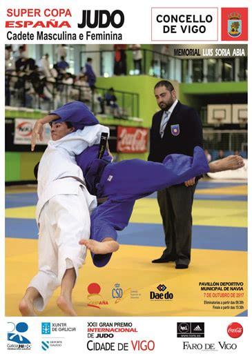 SUPERCOPA DE ESPAÑA DE VIGO 2017/2018   Judo Club Sotillo