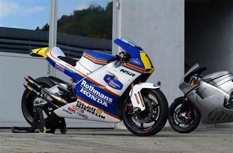 Suter MMX 500, una réplica de las 500 cc 2T de GP -- Motos ...