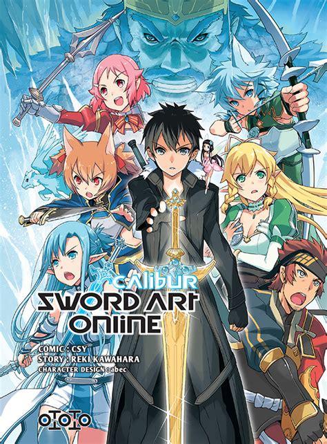 Sword Art Online - Calibur - Manga série - Manga news