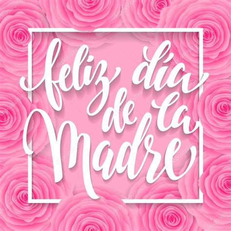 Tarjeta de felicitación feliz Dia Mama de rosa flores ...