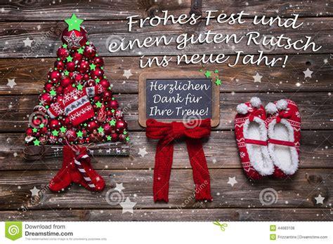 Tarjeta De Navidad Para Los Socios Comerciales, Los ...