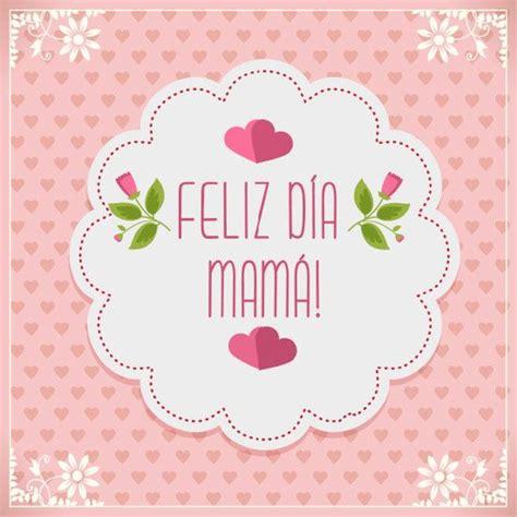 Tarjetas con mensajes tiernos y lindos de Felíz Día Mamá ...