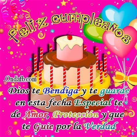 Tarjetas de cumpleaños: en esta fecha especial | IMÁGENES ...