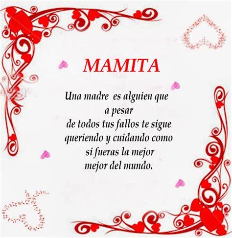 Tarjetas Virtuales Para El Dia De La Madre Gratis ...