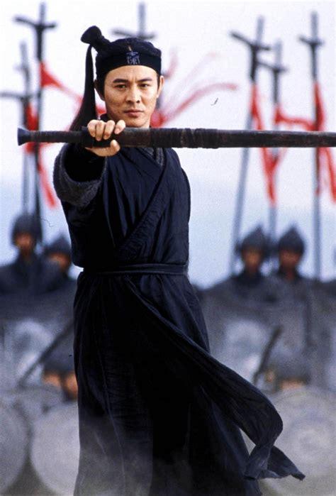 tarkowski: Jet Li in Hero | Películas | Pinterest ...