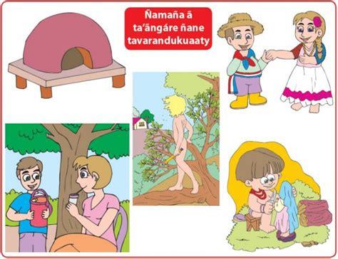 Tavarandu ára - Edicion Impresa - ABC Color