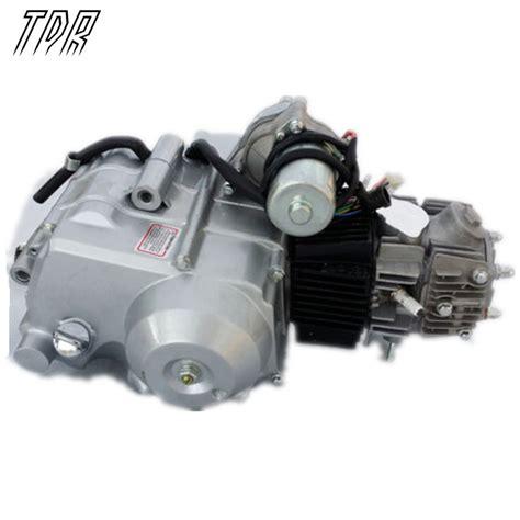 TDR Motorcycle Parts ProfessionalSemi Auto ATV 125cc Motor ...