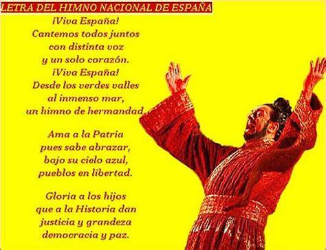¿Te atreves a cantar el himno de España?