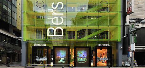 ¿Te gustaría trabajar en Bershka? ¡Ofertas de empleo en ...