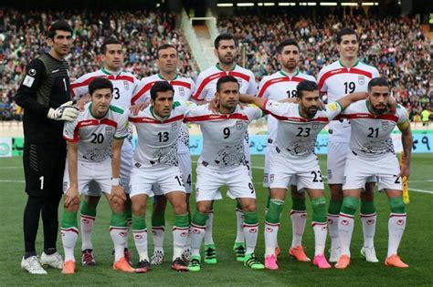 Team Melli Up 2 Spots in FIFA World Ranking   Financial ...