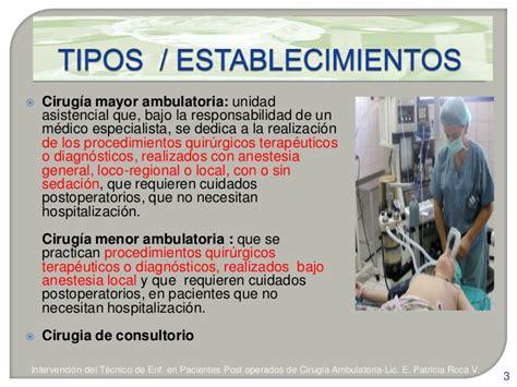 Tec enf pacientes cirugía ambulatoria   CICAT SALUD