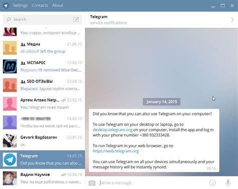Telegram Messenger скачать бесплатно на русском языке ...