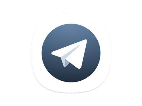 Telegram X - aplikacja (Android) download | pobierz