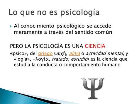 Tema 1 Introducción a la psicología   ppt descargar