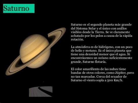 Tema 7.la tierra en_el_universo