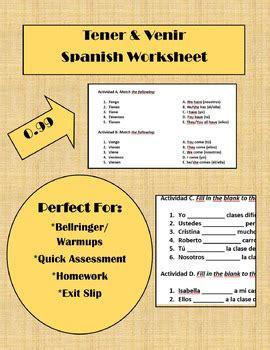 Tener & Venir Worksheet - Spanish by Brittany Baxter | TpT