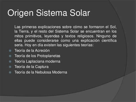 Teorías del origen del sistema solar