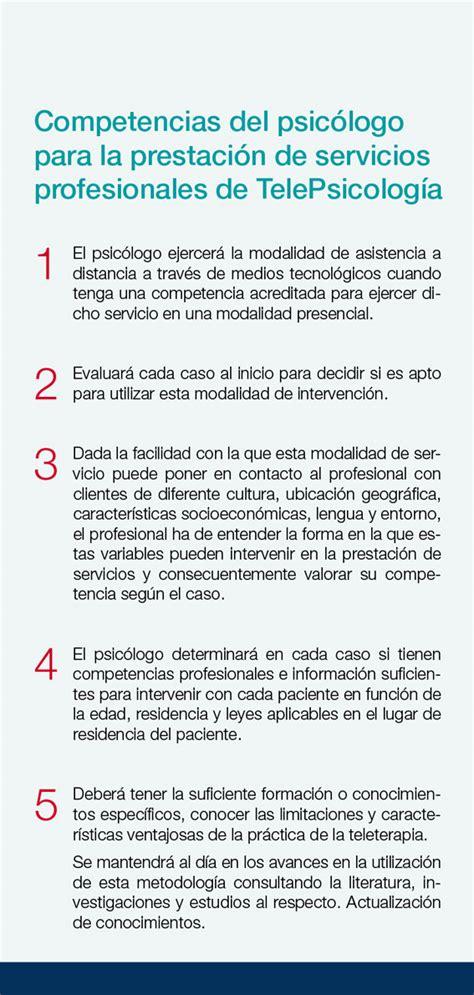 Terapia Online. Psicología Online   Psicólogos Madrid