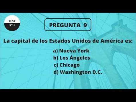 TEST DE CULTURA GENERAL BÁSICA 1 - YouTube