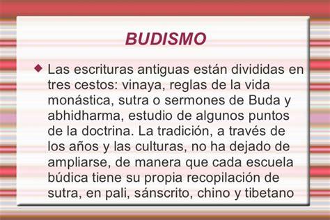 Textos sagrados